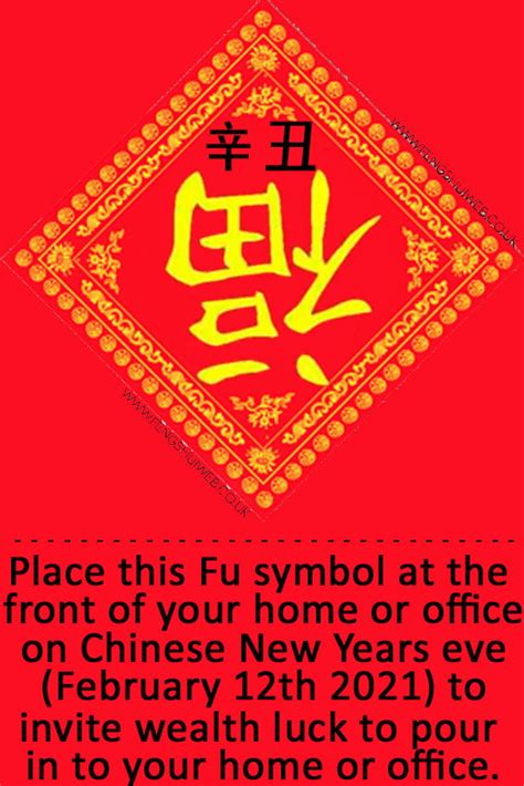 Chinese New Year 2021 Upside down Fu sign - Feng Shui Store