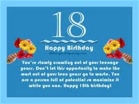 Funny 18th Birthday Wishes, 18th Birthday Messages Funny