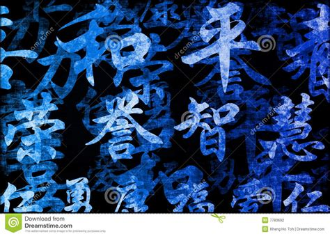 Chinese Writing Calligraphy Background Stock Photography
