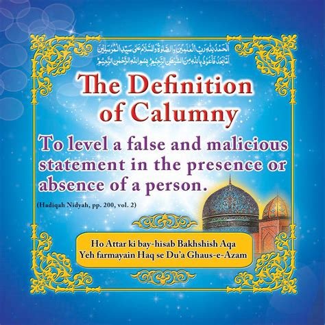 The Definition of Calumny | To level a false and malicious