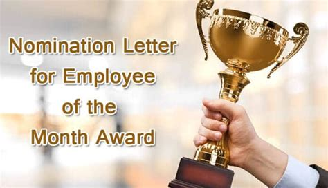 » Nomination Letter for Employee of the Month Award