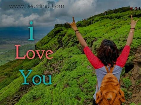 whatsapp DP love images download HP pics photos for love