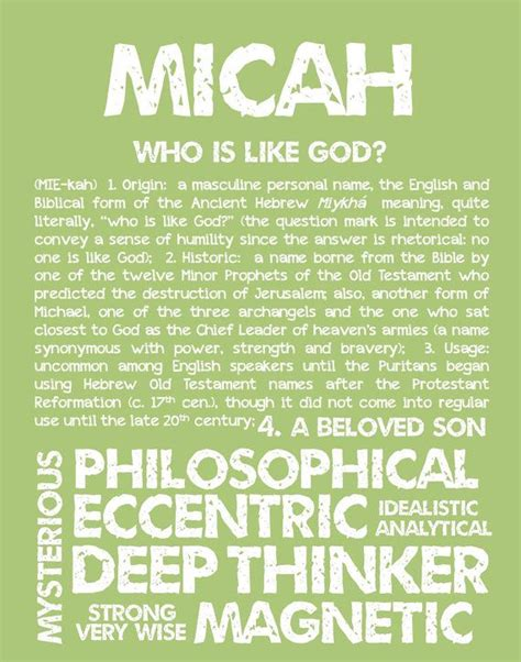 MICAH Personalized Name Print / Typography Print / by